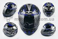 """Шлем-интеграл   """"HJC""""   (mod:X1) (size:L, синий)"""