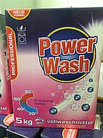 Стиральный порошок Power wash (Повер вош)