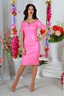 Неповторимое облегающее женское платье с фигурным вырезом горловины и молнией на спине рукав до локтя экокожа