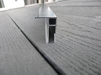 Профиль универсальный, для натяжных потолков(2,5 метра)