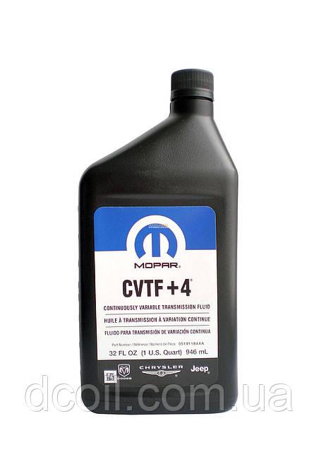 Масло для вариатора Mopar CVTF-4 - DRIVE CLEAN OIL — Моторные масла и спецжидкости. в Харькове