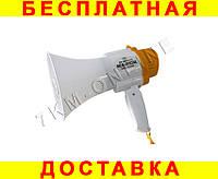 Громкоговоритель рупор с встроенным аккумулятором (мал.)
