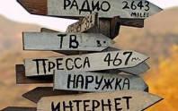 Рекламное агентство Киев Украина Сотрудничество с рекламными агентствами Москвы России Реклама 18 лет опыта