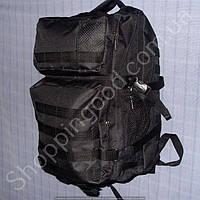 Туристический рюкзак 113881 40 л черный большой два отдела и два кармана