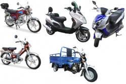 Мотоциклы, мопеды