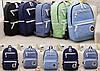 """Городской школьный рюкзак """"След"""" """" Ладошка """"Fashiion-Master синий,высококачественный,  фабричный!"""