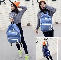 """Городской школьный рюкзак """"След"""" """" Ладошка """"Fashiion-Master синий,высококачественный,  фабричный!, фото 1"""