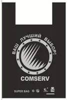 Полиэтиленовый пакет майка БМВ 40*60 Чёрный