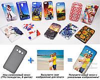 Печать на чехле для Samsung Galaxy A3 2015 A300H (Cиликон/TPU)