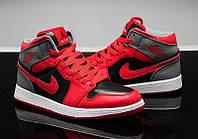 581e884a4abb Мужские кроссовки Air Jordan 1 в категории обувь для баскетбола в ...