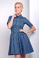 Женское платье-рубашка в клетку с юбкой клеш голубого цвета
