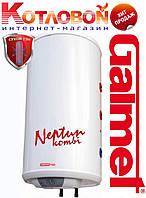 Комбинированный водонагреватель Galmet SGW Neptun Combi (Галмет Нептун Комби) 80 л.