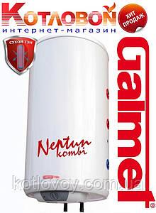 Комбинированный водонагреватель Galmet SGW Neptun Combi (Галмет Нептун Комби) 120 л.