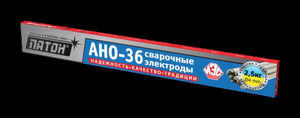 Сварочные электроды ПАТОН АНО-36 4мм 2,5кг