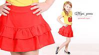 Юбка детская. красная юбка для девочек.