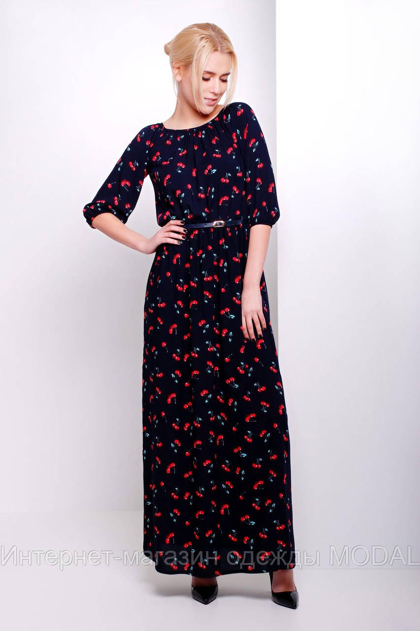 65562223fd7 Женское летнее длинное платье в пол из натурального хлопка в вишенки -  Интернет-магазин одежды