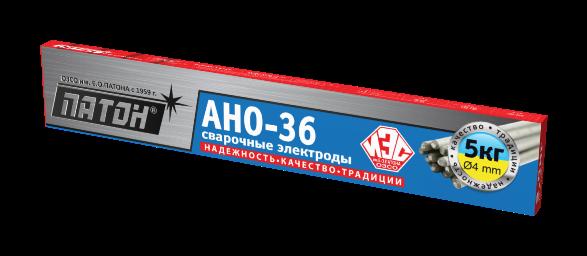 Сварочные электроды ПАТОН АНО-36 4мм 5кг