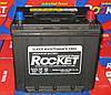 Аккумулятор Rocket 6СТ-65 Азия Евро, 65 А/ч
