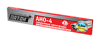 Сварочные электроды ПАТОН АНО-4 3мм 2,5кг