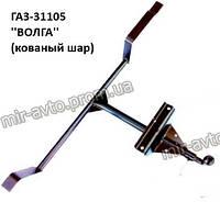 Фаркоп ГАЗ-31105 с кованым шаром