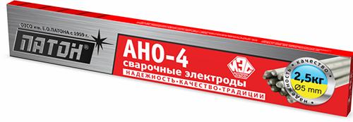Сварочные электроды ПАТОН АНО-4 5мм 2,5кг