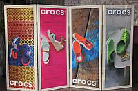 Ширма для магазина CROCS.