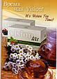 Зеленый чай VISION с лемонграссом, фото 7