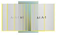 Настенная перекидная система (бочка) формата А-1 на 5 кармана