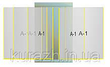 Настінна перекидна система (бочка) формату А-1 на 5 кишеньок