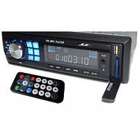 Автомагнитолы MP3, MP4