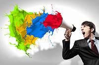 Качественная полиграфия – двигатель торговли плюс отличный способ рекламы