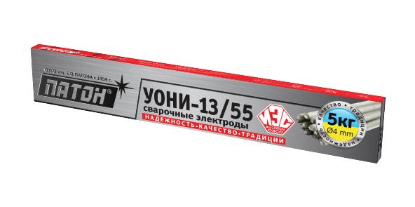 Сварочные электроды ПАТОН УОНИ-13/55 4мм 5кг