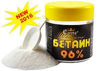 НОВИНКА 2016   Бетаин 96% Corona 100 г.