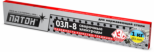 Сварочные электроды ПАТОН ОЗЛ-8 3мм 1кг