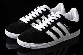 Кроссовки мужские Adidas Gazelle / NR-ADM-072 (Реплика)