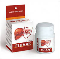 Гепаль - нормализует метаболизм печени. Желчегонное средство