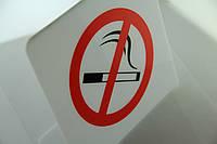 "Табличка акриловая ""NO SMOKING"""