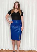 Стильная женская юбка с разрезом сбоку