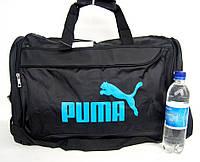 Дорожная сумка. Большая спортивная сумка. Сумка для фитнеса. Сумка для спорта. , фото 1
