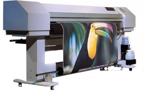 Баннерная печать в Днепре по низким ценам