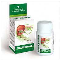 Холепаль - улучшает состояние желчевыделительной системы