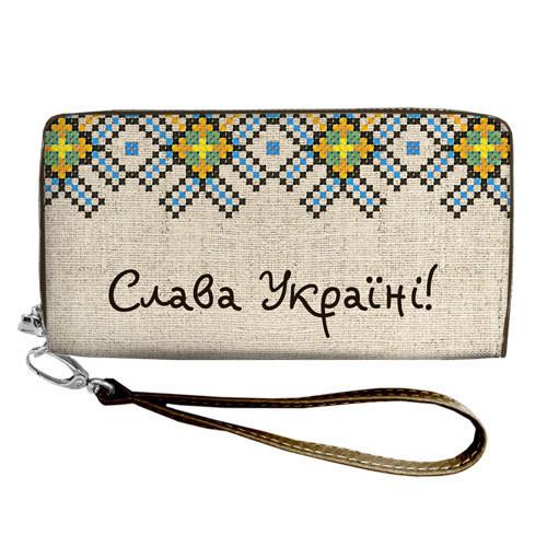 Кошелек - Слава Україні