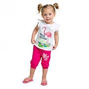 1d38c0ffca83 Дитячий одяг - великий вибiр, низкi цiни,опт і роздріб: Soloveiko.com.ua