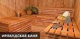 Лежак для сауны, из липы 100*22 мм, фото 2