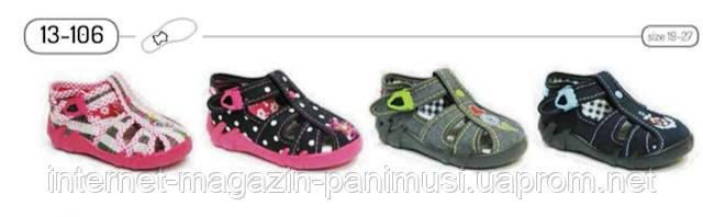 Детские сандали летние для девочек и мальчиков Ортопедическая обувь Renbut модель 13-106 размер 19-27. 4 вида