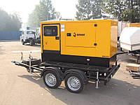Прицеп для перевозки агрегатов До 1550 кг., Двухосный, Легковой автомобиль
