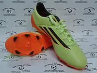 Футбольные бутсы Adidas F10 TRX FG