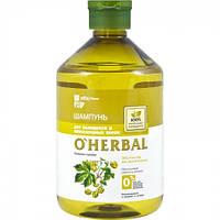 O`Herbal Шампунь для вьющихся и непослушных волос