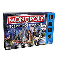 Настольная игра Монополия Всемирное издание на русском. Оригинал Hasbro Games
