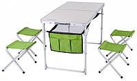 Стол раскладной Кемпинг XN-12064 + 4 стула